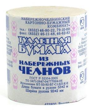 Адреса магазинов в г Пермь  игрушки опт  Бегемот